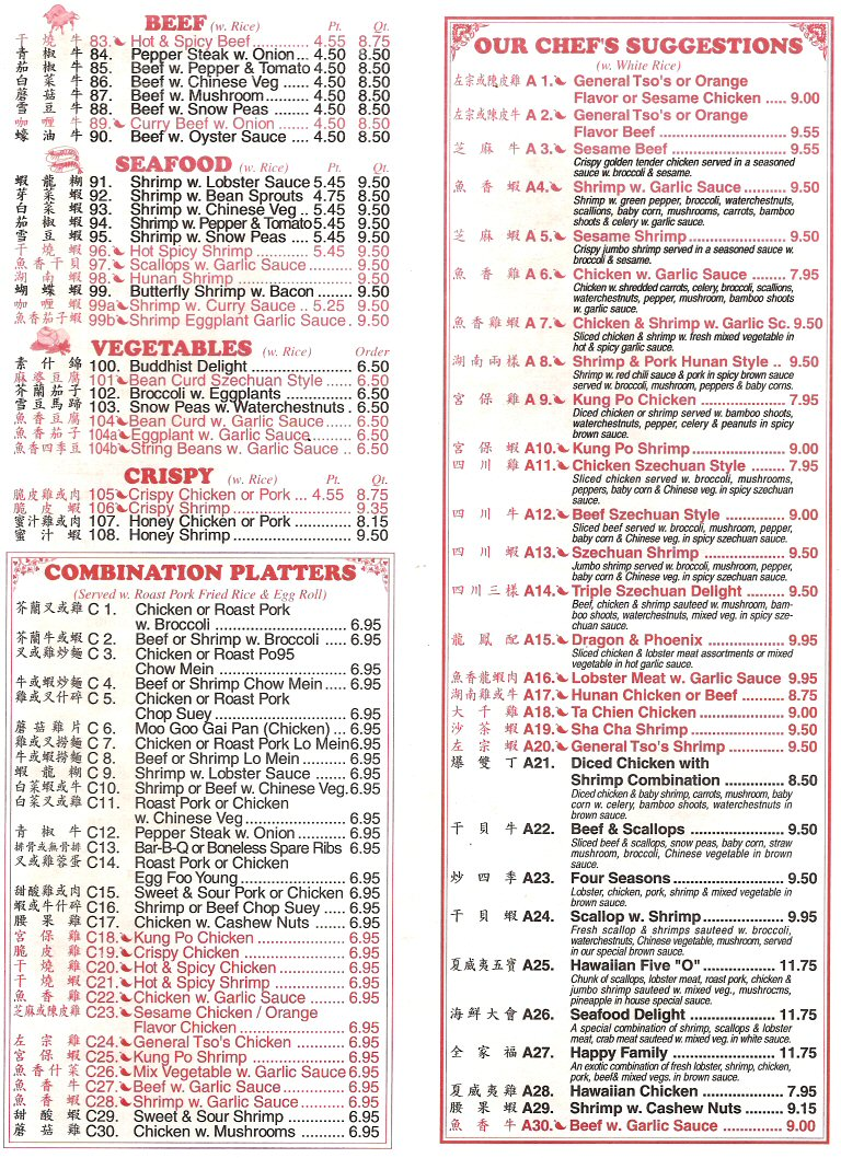 Send your menu files and any questions to - Happy garden chinese restaurant menu ...